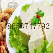 成本直供内脂豆腐机水晶豆腐机包技术豆腐机图片