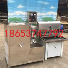 成本直供高效豆腐机环保豆腐机型号齐全图片