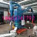 自产自销豌豆气力输送机高粱气力输送机多用途