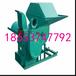 成本直供玉米粉碎机自吸式粉碎机型号齐全