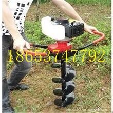 成本直供全自动挖坑机牵引式挖坑机质优价廉图片
