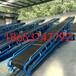 自产自销煤炭皮带输送机装袋皮带输送机多用途