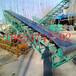 科达直供散料皮带输送机链板皮带输送机多功能
