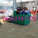 专业供应生物质制棒机环保木炭机全自动制棒机质优价廉