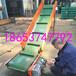 畅销热卖轻型移动皮带输送机移动式折叠皮带机转弯爬坡输送机传送带