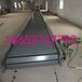 自产自销砂石煤粉皮带输送机矿用皮带机PVC输送机