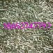 稻壳燃料颗粒机杂草制粒机造粒机生产线