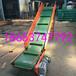 非标定制移动式皮带输送机防滑皮带机流水线输送机