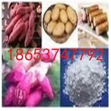 土豆磨粉机莲藕打粉机不锈钢淀粉机图片