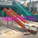 吉林流水线皮带输送机PVC输送机格挡皮带机