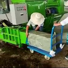 养殖饲料加工青贮打捆包膜机可移动高效率鲜花生秧玉米秸秆打捆包膜机质优价廉图片