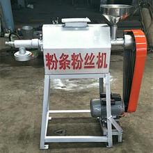包教包会技术配方水晶粉条机自熟式蒸汽粉条机图片