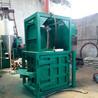 出口打包機生產制造臥式30噸60噸以上大噸位廢紙打包機
