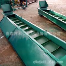 链式刮板输送机煤粉铁屑机床油渣刮板输送机非标定制图片