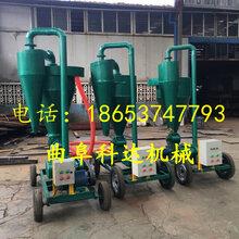 面粉气力输送机不锈钢材质负压吸粮机电动散粮储备设备图片