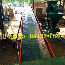 燃料颗粒皮带输送机爬坡运输专业传送机图片