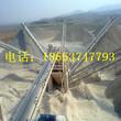 减震缓冲托辊输送机大型矿山石料石粉输送机可调速加长输送机图片