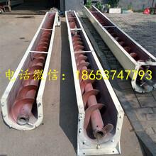 便携式省人工U型输送机水平铁管麦麸豆粨污泥专用图片