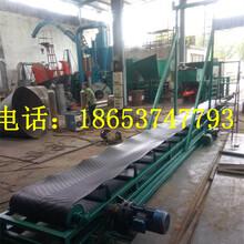 方正大米五常大米散粮输送机苞米油菜籽带式输送机图片