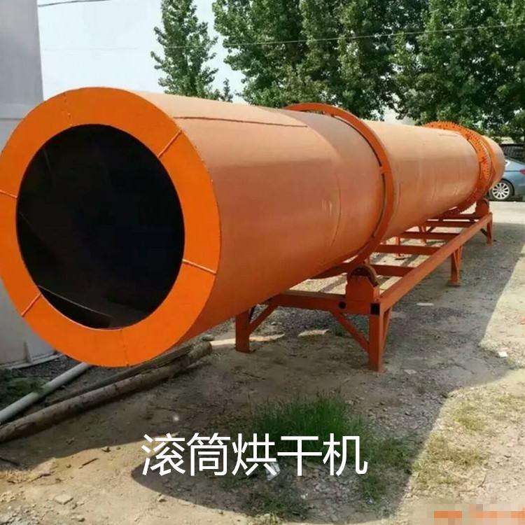 矿渣矿粉烘干机设计合理性能稳定河沙烘干机热风炉气流烘干机