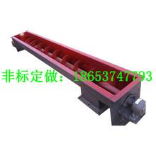 厂家直销螺旋绞龙多用途滨州u型螺旋输送机价格图片