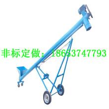 散装水泥螺旋绞龙提升机蚌埠环保螺旋输送机多用途图片