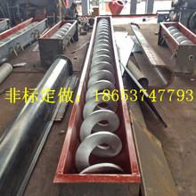 安裝調試給料機多用途濱州U型槽式螺旋輸送機圖片