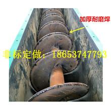 螺旋提升机送料机东营量产u型双螺旋输送机图片