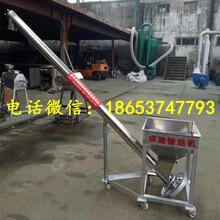新乡螺旋输送机型号鹰潭安装调试绞龙提升机量产图片