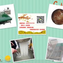 免冷冻免搓洗粉条机粉丝生产设备贵州电汽两用图片