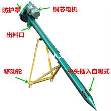 无轴螺旋输送机结构图攀粉末螺旋提升机定制品牌好图片