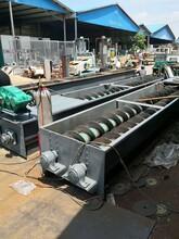 谷子螺旋输送机宜兴新型饲料设备蛟龙输送机图片