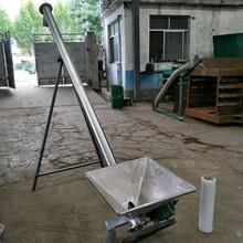 u型螺旋輸送機型號衡陽螺旋提升機加工價格低圖片