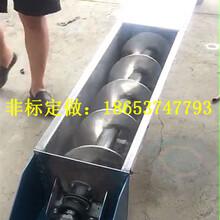 电动螺旋提升机绞龙变频调速廊坊新款螺旋提升机厂商图片