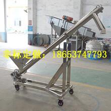 沙子提升机锦州定做螺旋输送机固定型图片