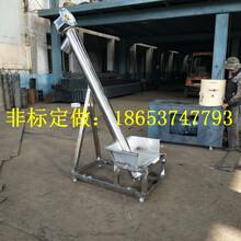 粉末螺旋提升机绞龙滨州环保螺旋输送机厂家直销图片
