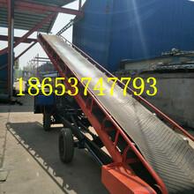 袋裝糧食裝車傳送帶防油耐腐裝車卸貨輸送機邵陽圖片