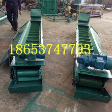 陶土刮板输送机非标定制烟灰铬矿粉埋刮板输送价格实惠图片