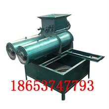貨源充足木薯淀粉機豌豆雜糧淀粉機流水線設備齊全低價直銷圖片