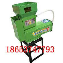 豌豆淀粉機西藏小型家用打粉機加工淀粉機器圖片