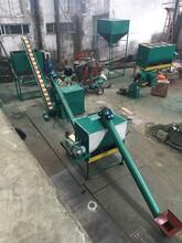 小型家禽顆粒機顆粒飼料機械設備北京小型顆飼料加工機圖片