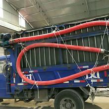 车载吸粮机视频长治粮仓装车设备?多用途车载吸粮机视频图片