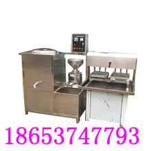 自動磨漿豆腐機吉林蒸汽煮漿豆腐機怎么賣圖片