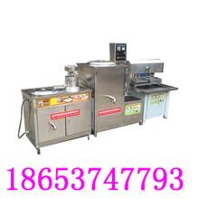 豆腐机多少钱云南蒸汽煮浆豆腐脑机器图片