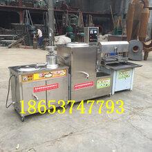 燃气加热豆腐机广西自动磨浆家庭制豆腐机