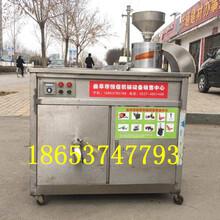 豆腐机厂家云南蒸汽煮浆豆腐脑机器图片