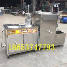 豆腐生产设备江苏厂家直销全自动蒸汽豆腐机图片
