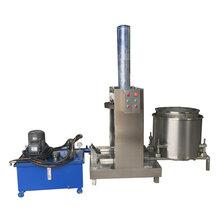 苹果压榨机宁夏柠檬收汁压榨机全自动压榨机图片