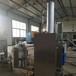 中藥材收汁壓榨機內蒙古蘋果收汁壓榨機150L壓榨機
