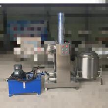 杏鲍菇脱水压榨机江苏梨收汁压榨机双桶压榨机图片